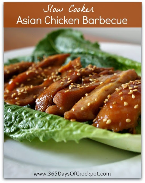 Recipe for Crock Pot Asian Chicken Barbecue...this recipe is so simple but seriously restaurant quality!  Serve it as an appetizer or as the main dish.  #crockpot #slowcooker #chicken #recipe #asian